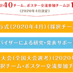 program02_flow02