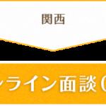program02_flow01
